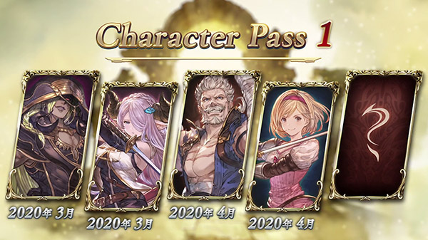 Granblue-Fantasy-Versus_12-14-19_DLC-Charas_Top