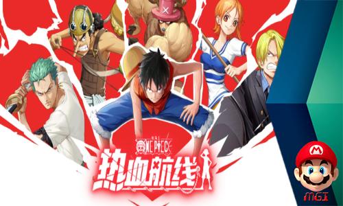 Pecinta Mobile Game!! One Piece Fighting Path Akan Rilis Sebentar Lagi!!