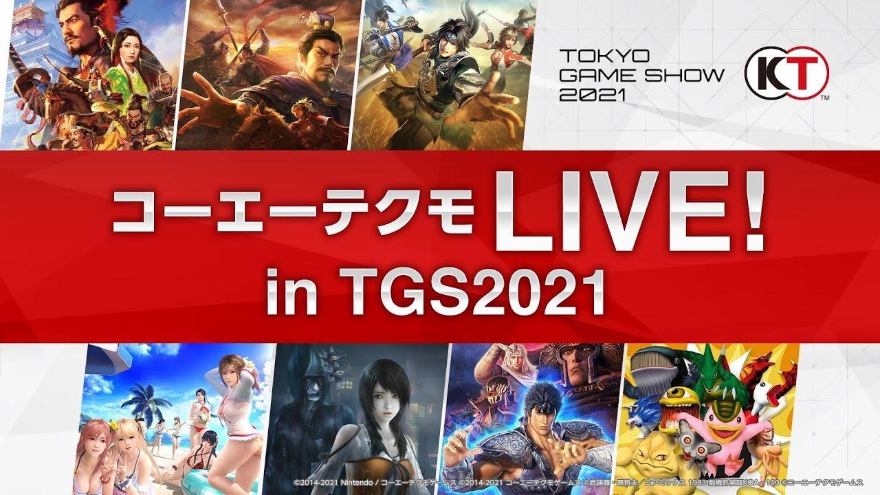 KOEI Tecmo Berencana Buka Tabir Rahasia Game Yang Akan Tampil di Tokyo Game Show 2021
