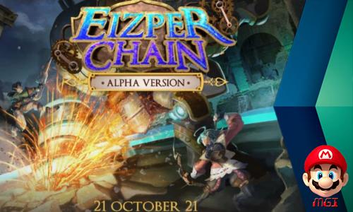 Eizper Chain - ARPG Basis Sistem Blockchain Kini Hadir di Indonesia